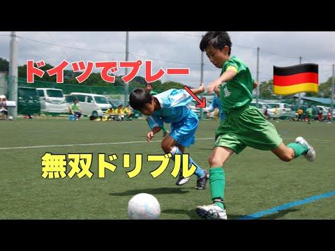 【大公開】メッシ級だった昔のサッカースーパープレー集【小学生,中学時代秘蔵映像】