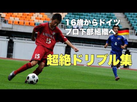 【超絶ドリブル】サッカープレー集!ネイマール級にウマすぎた!?